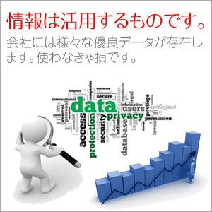aboutdata-top